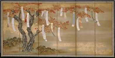Tosa Mitsuoki – Autumn Maples with Poem Slips (1675) – Art Institute of Chicago